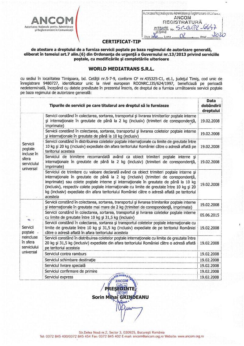 ANCOM certificate 2020